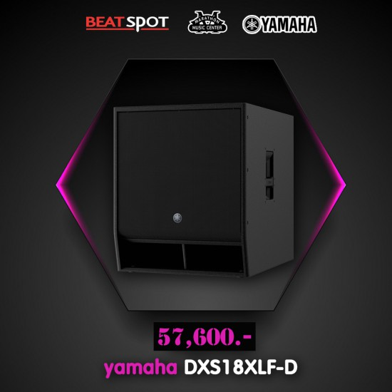 yamaha DXS18XLF-D