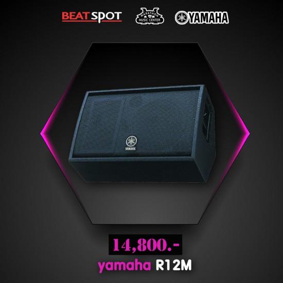 yamaha R12M