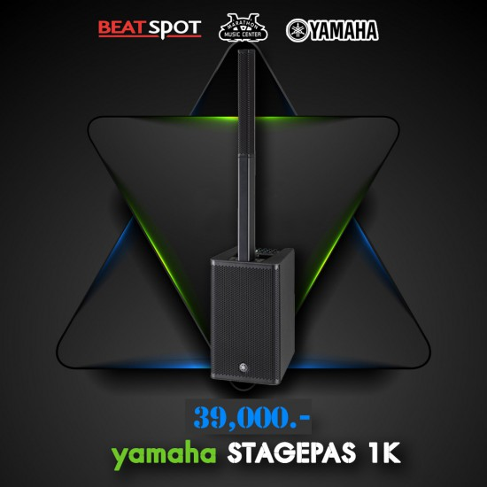 Yamaha  STAGEPAS 1K