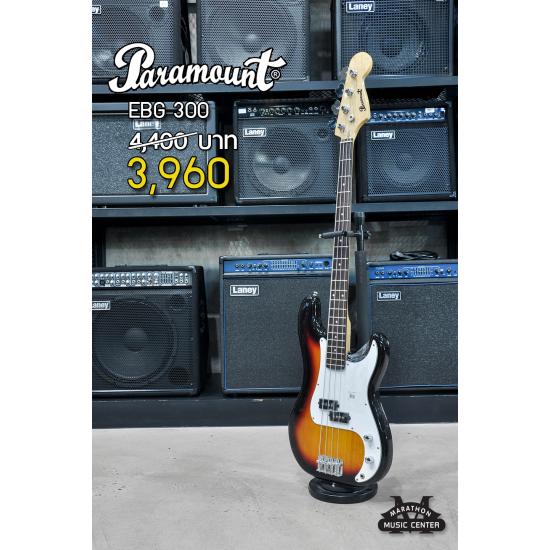 Paramount EBG300