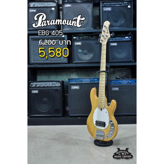 Paramount EBG405