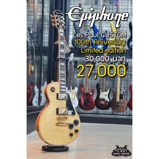 Epiphone Les Paul Custom 100th Aniversary Limited Edition