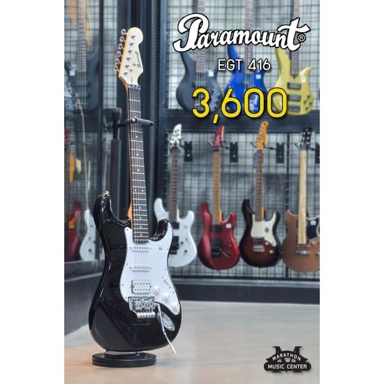 Paramount EGT 416
