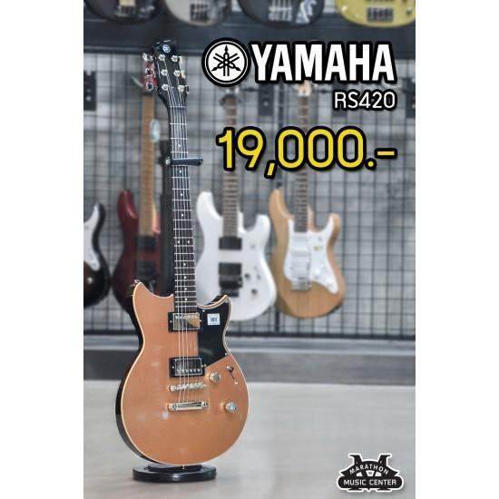 YAMAHA RS420