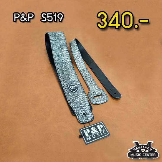 สายสะพายกีตาร์ P&P S519
