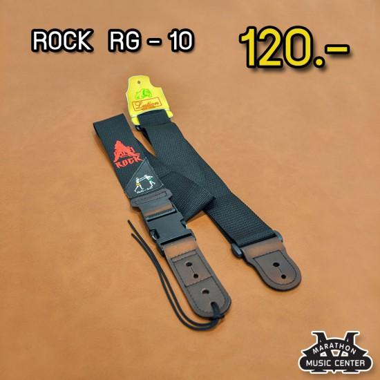 สายสะพายกีตาร์ ROCK - RG 10