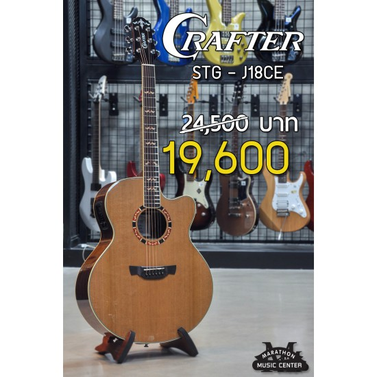 Crafter STG-J18CE