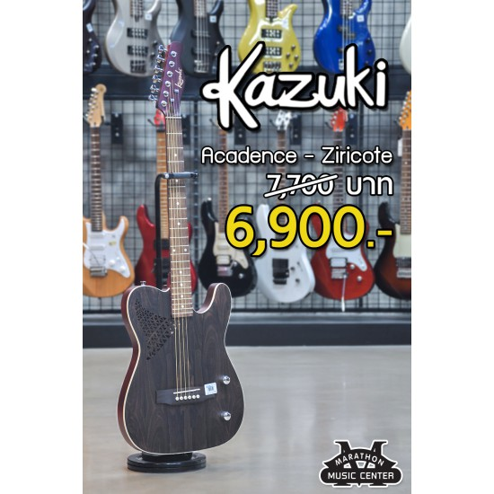 Kazuki Acadence Series - Ziricote
