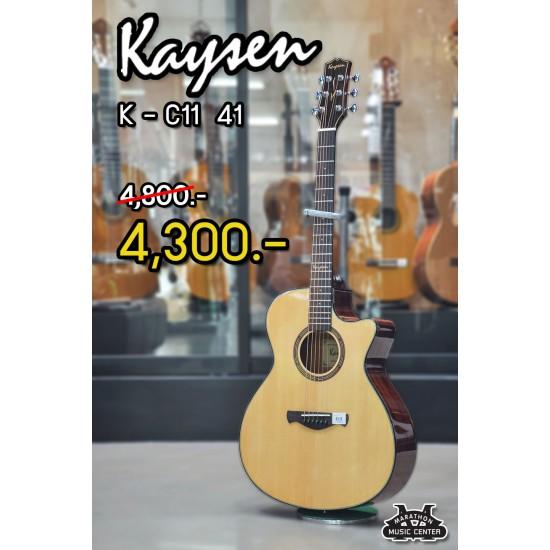 Kaysen K-C11-41