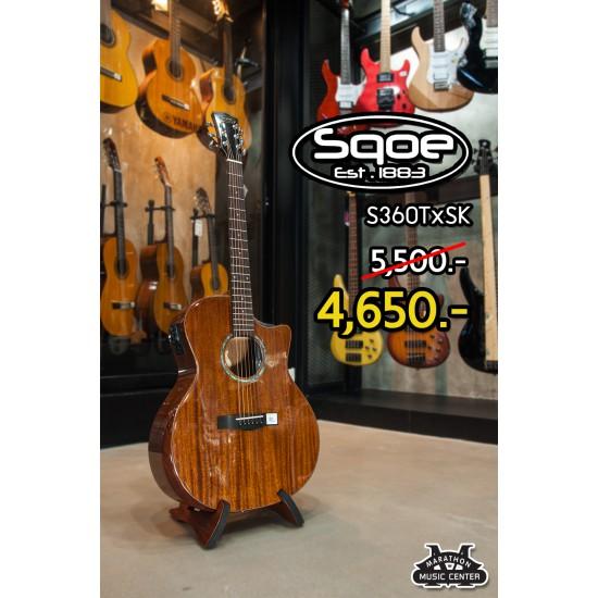 Sqoe S360TxSK