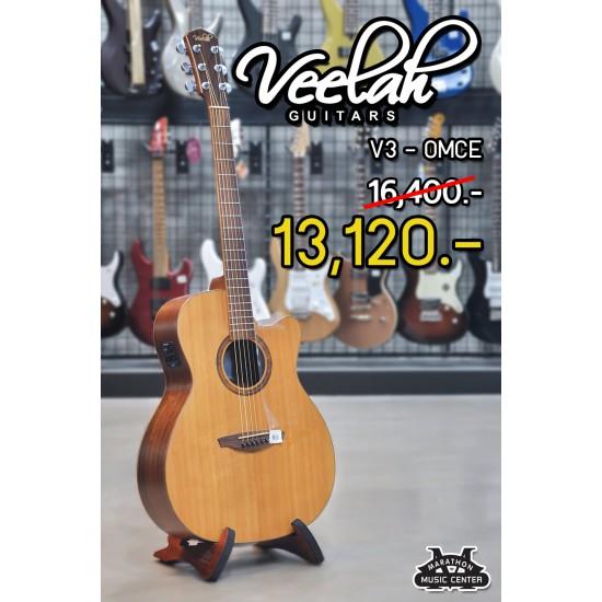 Veelah V3-OMCE