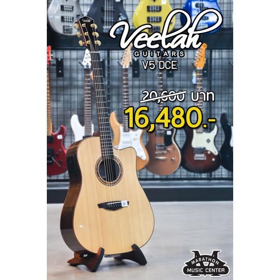 Veelah V5-DCE
