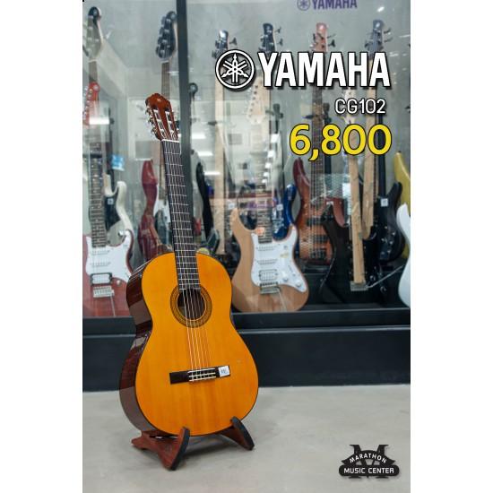 yamaha  CG102