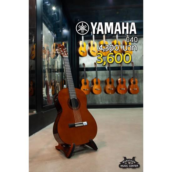 Yamaha cs40 ขนาด 3/4