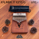 Kalimba 17 Keys Cega