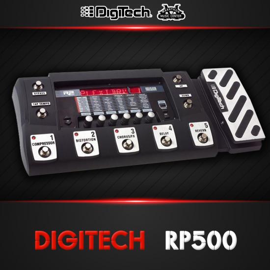 เอฟเฟกกีตาร์ DIGITECH RP500